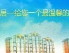 三原县繁华地段【瑞安居】2400平米商业楼出租