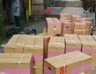 批发零售全新1P2P3P5挂机柜机空调 保修6年 主城包安装