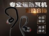 WRZ X1 重低音手机电脑耳机入耳式安卓通用运动耳塞带麦线控耳