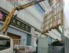 江门家具出口运输到澳门,来回运输,进出口贸易