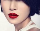 广州荔湾化妆培训学校哪个好?学彩妆有没有前途?