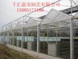 玻璃温室大棚-潍坊玻璃温室大棚报价