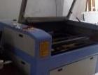 本地广告刻字机特价销售雕刻机条幅机喷绘机写真机维修上门服务耗材墨