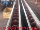 优质WLS150污泥螺旋输送机 螺旋上料机 型号全