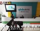深圳视频制作松岗宣传片拍摄巨画传媒专业十年拍摄经验