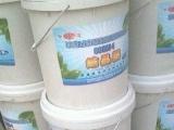 随州cccw水泥基渗透结晶防水涂料