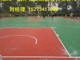 常德石门县硅PU篮球场施工,材料在哪里有卖湖南一线体育设施