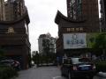 锦绣名宛,2室1厅1卫,白柸,91平方,96万,9楼,电梯房