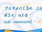 宁波专业美缝贴墙纸