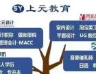 江阴哪里有心理咨询师培训 学心理咨询师要多少钱