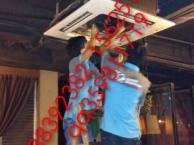 广州天河东圃空调深度清洗保洁东圃中央空调清洗保养精密空调清洗
