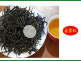 英红九号茶叶嫩芽 贡品红茶散装 批发英德红茶 顶级红茶