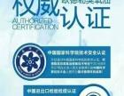 【欧德勒臭氧油】加盟官网/加盟费用/项目详情