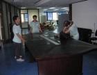 刘师傅专业家具安装维修服务平台各种家具拆装移位提货上楼