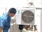 温州人民路空调拆装(南门空调安装%维修%加液%打孔)