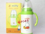 荷兰米菲高真空双耳保温奶瓶240ML/24 MF-4322