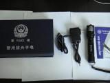 手电 北京 手电