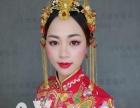承接全韶关县城新娘化妆新娘跟妆 专业化妆师