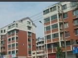 绍兴袍江南星公寓多层三房间