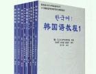 嘉定学韩语就来山木培训