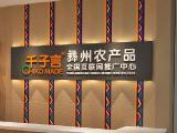上海门店设计
