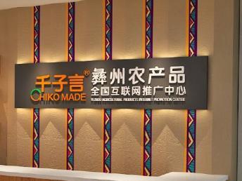 深圳门店设计