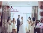 东阳新娘跟妆哪家好?伊人化妆造型婚纱馆