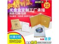 转MiniDV/DV/DVCAM/HDV数码录像带转DVD