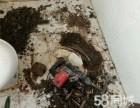 太原地暖管道漏水检测地暖管道漏水维修