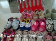 出售1岁到2岁宝宝鞋子,衣服