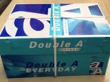 郑州doublea复印纸批发泰国进口A4纸双A打印纸双面复印