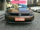 以租代购,低首付本田缤智 2017款1.5L CVT两驱舒适