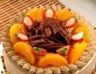 原平市企业蛋糕专业预定各种蛋糕送货上门蛋糕订购为主