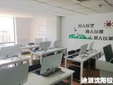 俄语日语韩语专业培训学校