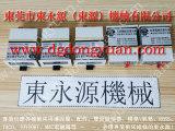 SNC-110冲床离合器电磁阀,超负荷泵批发价格-必应图片