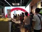 在宜春开品牌水果店,大家都选择果缤纷