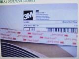 供應南京3M3551蘑菇搭扣膠帶