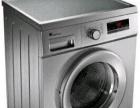 全新滚筒洗衣机,原装货 二手价