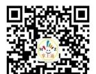 梅州百米生活 微信连接wifi