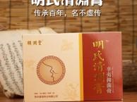 顺渊堂明氏清渊膏 (网站链接)的功效价格及说明书