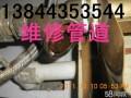 24小时延吉修理地暖 安装阀门分水器 高压清洗地暖
