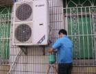 漳州专业空调维修,空调加氨保养价格优惠,让您凉一夏