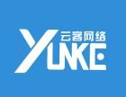 南昌首选网站建设公司