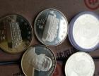 孙中山纪念币,10元一枚