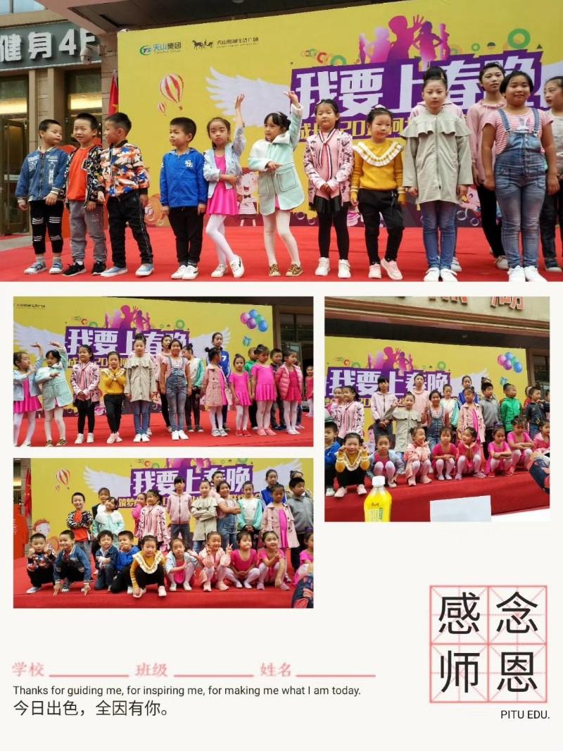 郑州大学 南开大学石家庄学习中心地址一习教育