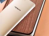 绵阳手机分期OPPOR11分期0首付现场办理通过率高