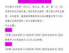 2017年成考+华北理工大学医学类