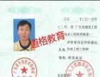 代申报广东省建筑类初中级工程师职称