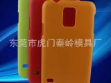 新款 三星S5手机素材壳 I9600磨砂手机壳 厂家直销三星S5