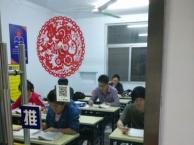 日语成人培训新东升培训机构